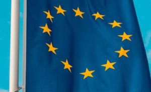 Tirocini retribuiti presso la Corte di Giustizia Europea, come  presentare le candidature.