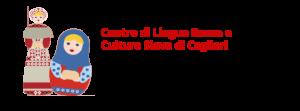 Ultimo posto disponibile al corso di russo livello principianti presso il consolato onorario bielorusso in Sardegna.