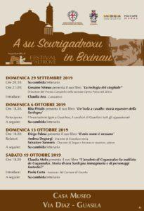 E' stata prorogata al 7 ottobre la presentazione delle opere per il 3° Festival dell'Altrove, in programma a Guasila, con cerimonia di premiazione il 26 ottobre.