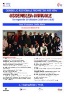 L'associazione di trapiantati Prometeo ha convocato per sabato 19 ottobre il suo organismo consultivo a Torregrande.