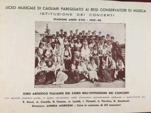 Da domani, nelle sale d'ingresso del Conservatorio, un'esposizione che celebra gli ottant'anni dell'istituzione musicale.