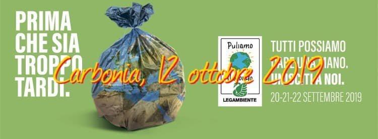 """Il comune di Carbonia aderisce all'iniziativa ecologica """"Puliamo il mondo"""" che si terrà sabato 12 ottobre."""