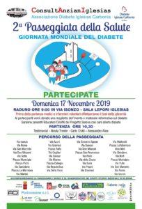La Consulta Anziani Iglesias e l'Associazione Diabete Iglesias Carbonia hanno organizzato la 2ª Passeggiata della Salute che si terrà ad Iglesias nella mattinata di domenica 17 novembre.