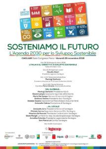 """Venerdì 29 novembre, la Sala Congressi della Fiera di Cagliari ospiterà l'iniziativa """"Sosteniamo il futuro"""", l'agenda 2030 per lo Sviluppo sostenibile."""