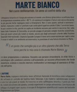 """L'Amministrazione comunale di Tratalias ha organizzato per il 14 dicembre, presso il Borgo Medioevale, la presentazione del libro """"Marte Bianco"""" di Marco Buttu."""