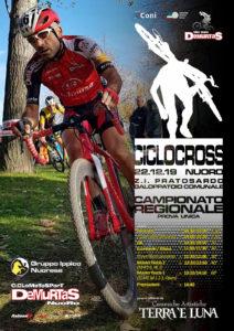 Si rinnova la tradizione del ciclocross a Nuoro, tutti in gara il 22 dicembre al Galoppatoio Comunale.