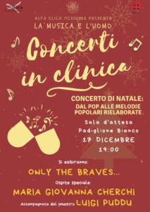 Il 13 ed il 17 dicembre due appuntamenti musicali nei reparti e nella sala d'aspetto della Stecca bianca di viale San Pietro, all'Aou di Sassari.