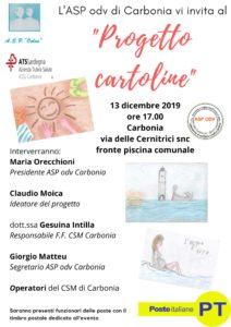 """Venerdì 13 dicembre, presso la sede dell'ASP, a Carbonia, verrà presentato il """"Progetto cartoline"""", al quale Poste Italiane ha dedicato un timbro postale per l'annullo filatelico."""