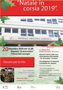 Anche quest'anno la Prometeo AITF ODV festeggerà il Natale con operatori sanitari dell'AOU di Sassari, trapiantati, donatori e familiari di donatori e trapiantati.