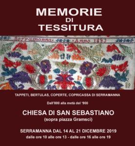 Verrà inaugurata sabato 14 dicembre, la mostra dedicata alla tessitura nell'800 in Serramanna.
