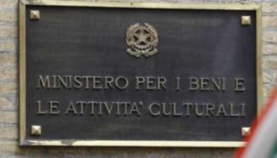 Ministero dei Beni culturali: concorso per 500 custodi. Titolo di studio: licenza media