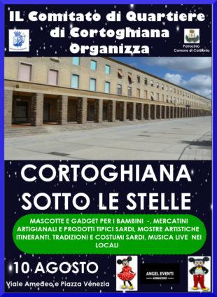 """Lunedì 10 agosto è in programma la prima delle due serate estive di """"Cortoghiana sotto le Stelle"""""""