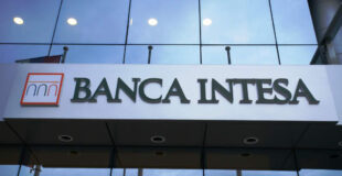 Banca Intesa assume diplomati e laureati. Il gruppo ricerca personecuriose, flessibili,con orientamento ai clienti e agli obiettivi …