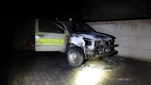 Condanna dei presidenti del Consiglio e della Giunta regionale e dell'assessore dell'Ambiente all'attentato contro il Corpo forestale di Sant'Antioco